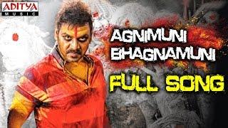 Agnimuni Bhagnamuni Full Song || Ganga (Muni 3) Songs || Raghava Lawrence, Tapasee