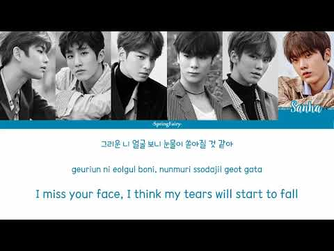 ASTRO 아스트로 - Better With You (Han|Rom|Eng Color coded Lyrics)