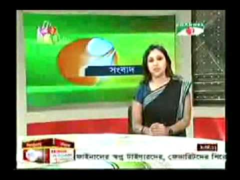 live bangla tv channel
