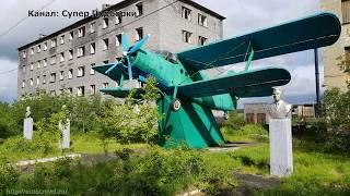 Заброшенные города и посёлки России. Подборка. | Abandoned cities and towns of Russia.