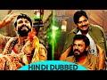 khulnawap.com - Upcoming New South Hindi Dubbed Movies 2018   Hindi Dubbing Rights Information