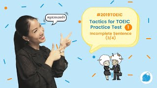 Tactics for TOEIC Listening & Reading Test Practice Test 1: Incomplete Sentence (3/4)