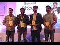 PD: Blockchain Beyond Bitcoin | Empresario Startup Summit 2018 | EDII, Ahmedabad | 11th March, 2018