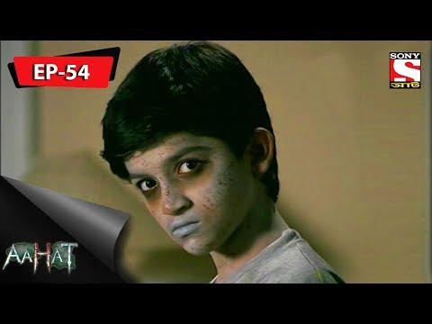 Aahat - আহত 6 - Ep 54 - Aman Takes Revenge - 30th September, 2017 thumbnail
