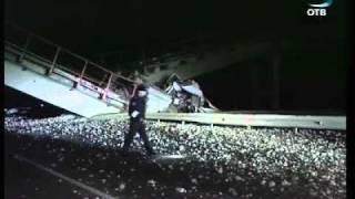 Обрушение железнодорожного моста(На 47 километре трассы Екатеринбург-Пермь грузовик, перевозивший щебень, врезался в центральную опору конст..., 2011-11-03T10:09:21.000Z)