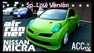Nissan Micra C + C Videos