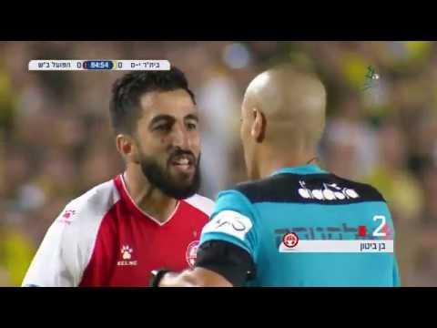 Israel Premier League 2019/20 - Beitar Jerusalem V Hapoel Beer Sheva (Match Highlights)