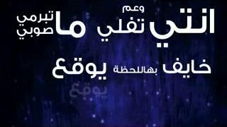 Wael Kfoury-Ya Dalli ya rouhi وائل كفوري-يا ضلي يا روحي
