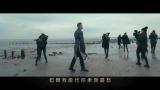 羅比威廉斯 Robbie Williams / 熱愛人生  Love My Life (HD中字MV)