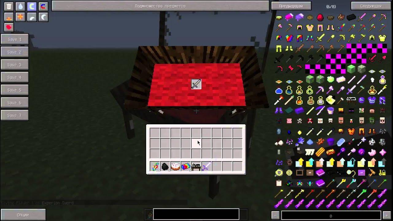 Сборка модов от Лололошки для Minecraft 1.6.2/1.6.4 ...