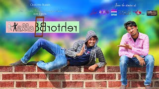 Hello Brother ||2016 Latest Telugu Short Film|| Love Comedy by Ajay Ejjada || Creative Frames