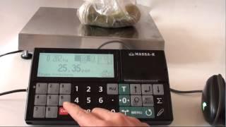 видео POS-система Wincor-Nixdorf BEETLE / M-II plus
