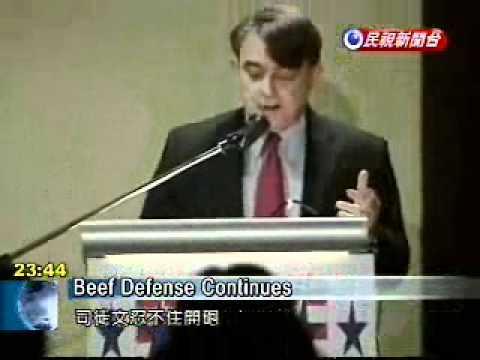 AIT Director William Stanton urges acceptance of U.S. beef