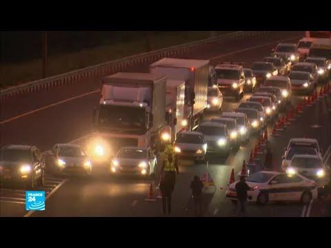 إسرائيل: الشرطة تراقب حظر التجول وإغلاق المدن في فترة عيد الفصح اليهودي