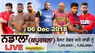 🔴 [Live] Nadala (Kapurthala) All Open Kabaddi Cup 06 Dec 2018