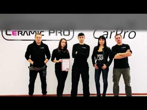 видео: Курсы авто. Обучение автосервис. Учебный курс тонировки. Ремонт салона.Ремонт сколов. Детейлинг.