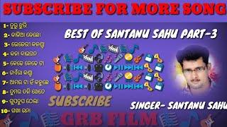 Santanu Sahu hit sambalpuri Song Part-3 || santanu sahu jukebox || grb film || GRB FILM