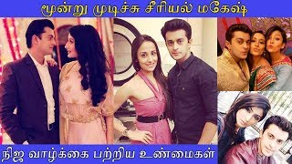 Shakthi Tv Moondru Mudichu Serial