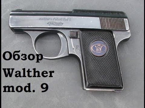 WALTHER P99 из Турции Сигнальный 😜😜😜 BAREDDA Z88 Распаковка + .