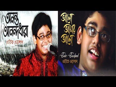 Erik Ershad !  Hussain Muhammad Ershad ! H M Ershad। Jp Tv