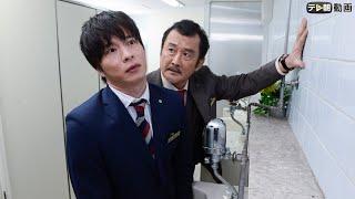 結婚したいのに全然モテない33歳の独身男・春田創一(田中圭)は通勤中...