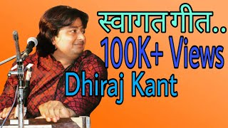 Swagat geet ••••welcome song  live performance by Dhirajkant. 8010788843 , 9818331015.