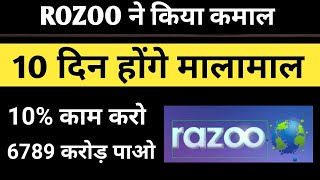 Razoo Full Plan with Payment Proof | Auto Pool Non Working Plan MLM Growth | New Launched