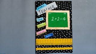 Handmade Teachers day card | DIY Teacher's Day card | Greeting card |