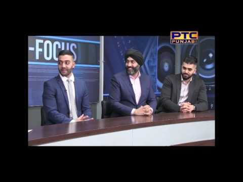 IN Focus # 195 | First Kabaddi Academy in North America