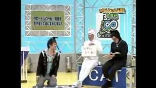 NON STYLE 天津・ネゴシックス/コスプレスタイル(わんにゃん) 2007年2...