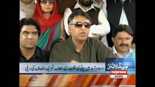 express-news-headlines-and-bulletin-09-00-pm-29-march-2017