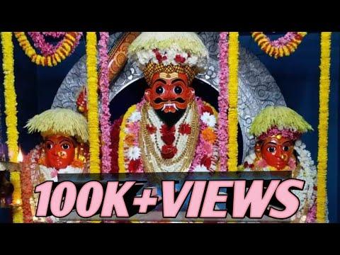 Devaru Neene Daivavu Neene Brahmalingane | Maranakatte Brahmhalingeswara Song | ಮಾರಣಕಟ್ಟೆ ಭಕ್ತಿಗೀತೆ