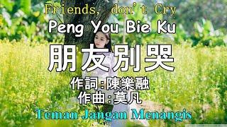 Peng You Bie Ku 朋友別哭【Teman, jangan menangis】Lyrics 歌詞 with Pinyin+ English+ Indo