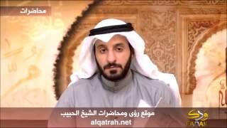 لماذا لم يقم الامام علي الحد على عائشة ياسر الحبيب