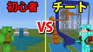 【マインクラフト】初心者VS.チーター 巨大ウォータースライダー対決