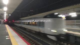 【列車通過動画】287系 特急くろしお号が東岸和田駅を通過