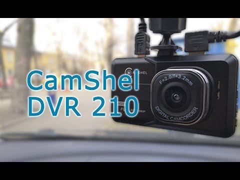 Обзор CamShel DVR 210