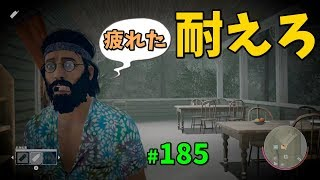 超接戦でまさかの終幕【13日の金曜日】  #185【ゲーム実況】