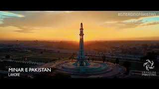 Best places in the world Pakistan