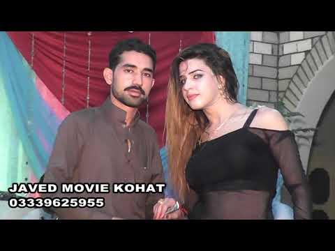 Kohat tamasha 2017,Chahat & Younas Mehak,