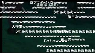 http://www.nicovideo.jp/watch/sm22365591より.