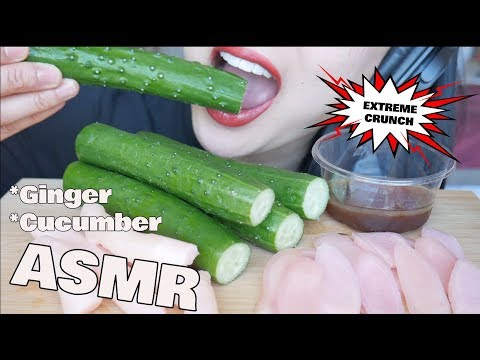 ASMR EXTREME CRUNCHY EATING SOUNDS (NO TALKING) Japanese Cucumbers + Ginger | SAS-ASMR