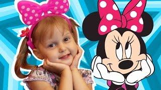 Minnie Mouse Минни Принцесса Гламур с нарядами и аксессуарами БУТИК ОДЕЖДЫ для Минни Маус