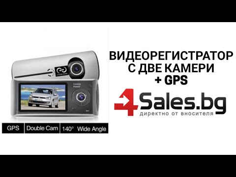 Видеорегистратор с 2 камери X3000 R300 с 2.7 GPS AC42 21