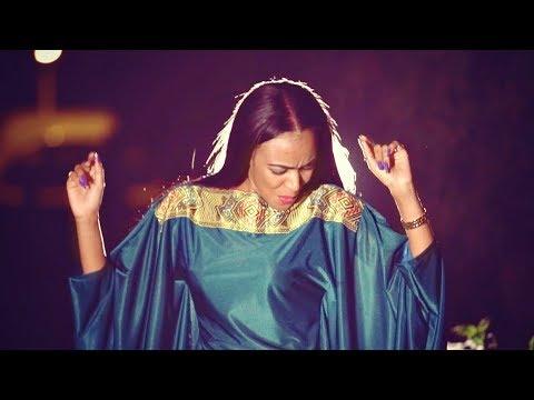 Hirut Tsegaye – Enhun Zemenay | እንሁን ዘመናይ – New Ethiopian Music 2018 (Official Video)