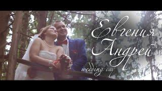 Андрей и Евгения. wedding day