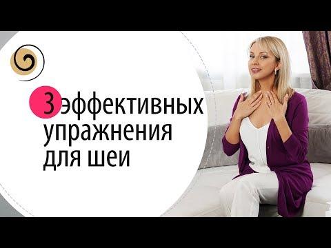 Упражнения для красивой шеи и овала лица
