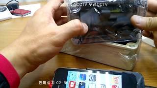 DIY 초소형 무선CCTV