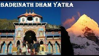Yatra Badrinath Dham I Yatra Satopanth Swargarohini