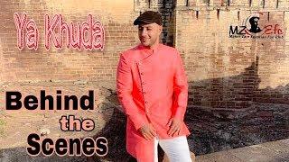 ماهر زين & سليم ميرشانت في كواليس أغنية Ya Khuda|يا الله